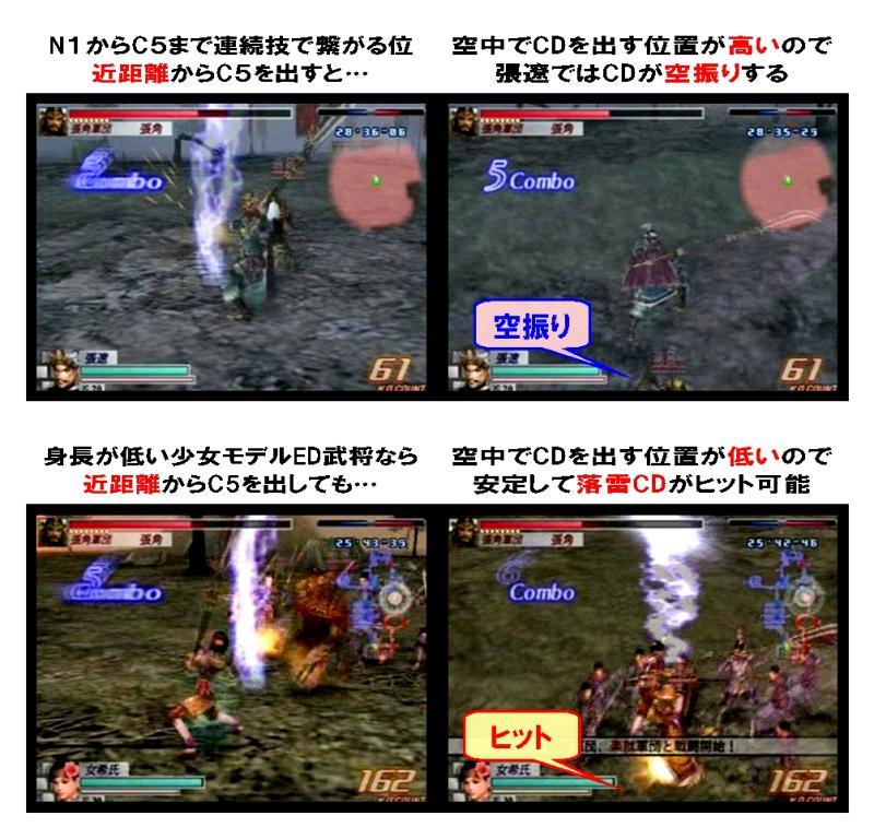 rakurai_CD.jpg
